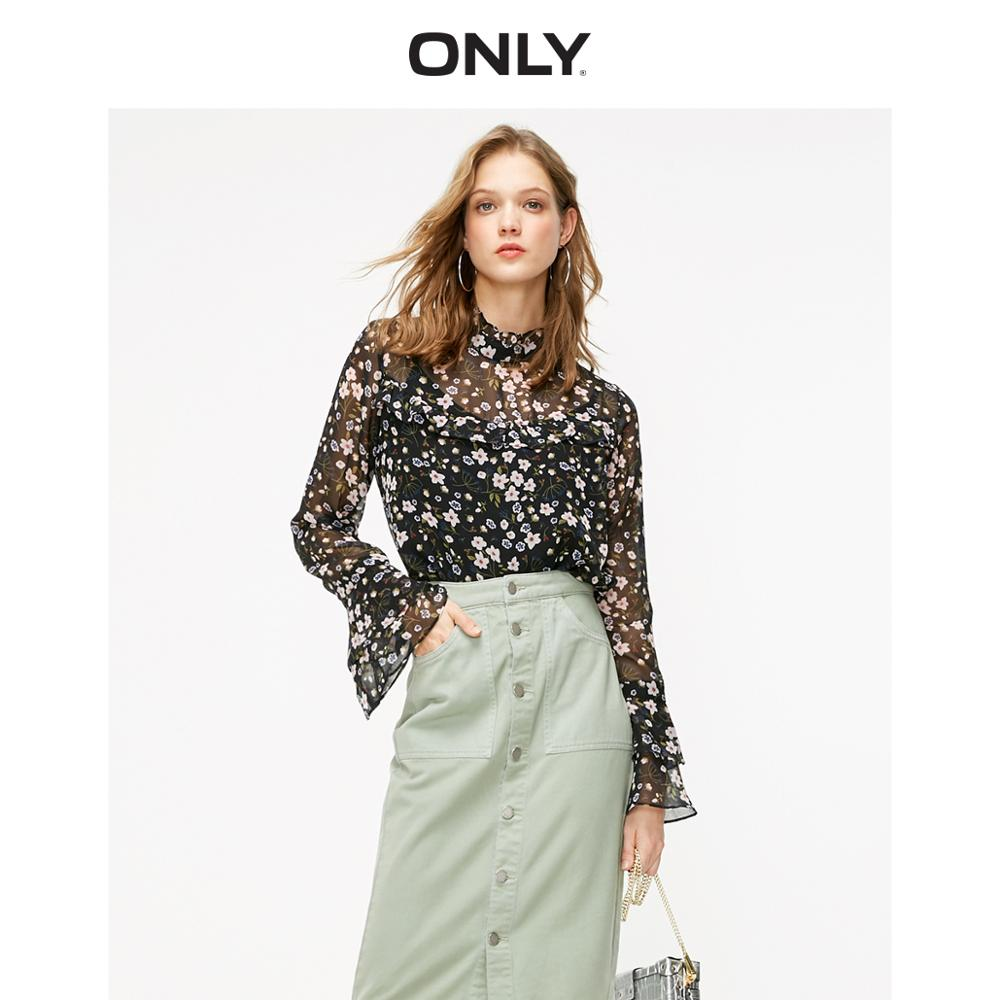 ONLY  Women's Loose Fit Two-piece Floral Long-sleeved Chiffon Shirt   119151520
