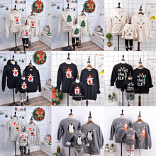 Family Matching Outfits Sweaters Xmas Christmas-Mother Mommy Daughter Me And Deer Print
