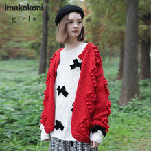 Кардиган imakokoni с красными палочками ручной работы свитер