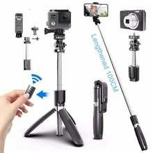 Trépied de perche à Selfie Bluetooth, télécommande intégrée pour téléphone, auto-bâton extensible sans fil pour iOS et Android