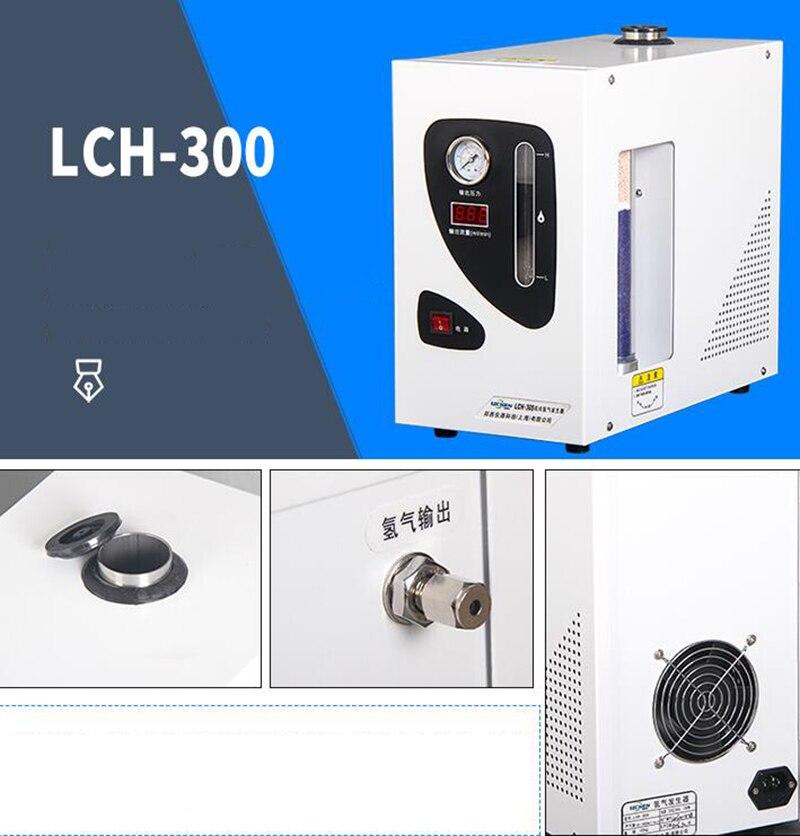 do laboratório do gerador de hidrogênio da alta pureza LCH-300 v