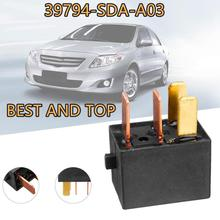 39794 SDA A03  A/C Compressor Relay Power Relay Assembly For Acura TL Accord Civic Fuse Relay G8HL H71 12VDC