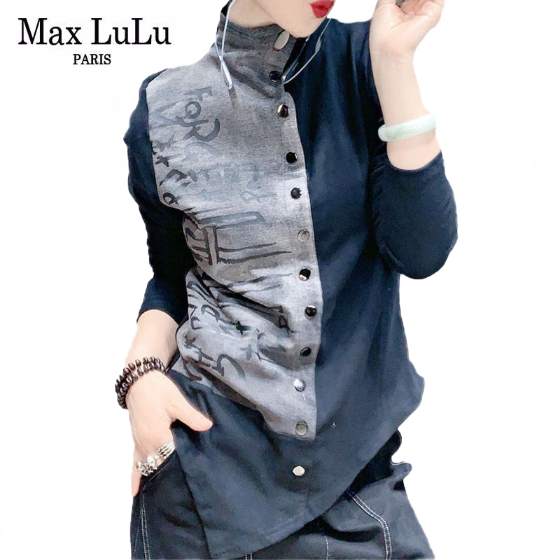Max LuLu 2021 Spring New Fashion Style Womens Turtleneck Printed Shirts Ladies Patchwork Vintage Blouses Female Long Sleeve Tops
