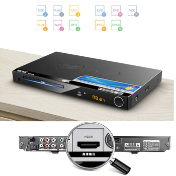 KYYSLB 220V SA211 Home Dvd Player VCD 11W~19W  Player Cd HD Children Blu-ray Movie Evd Put Disc Game Disc Reading Machine 1
