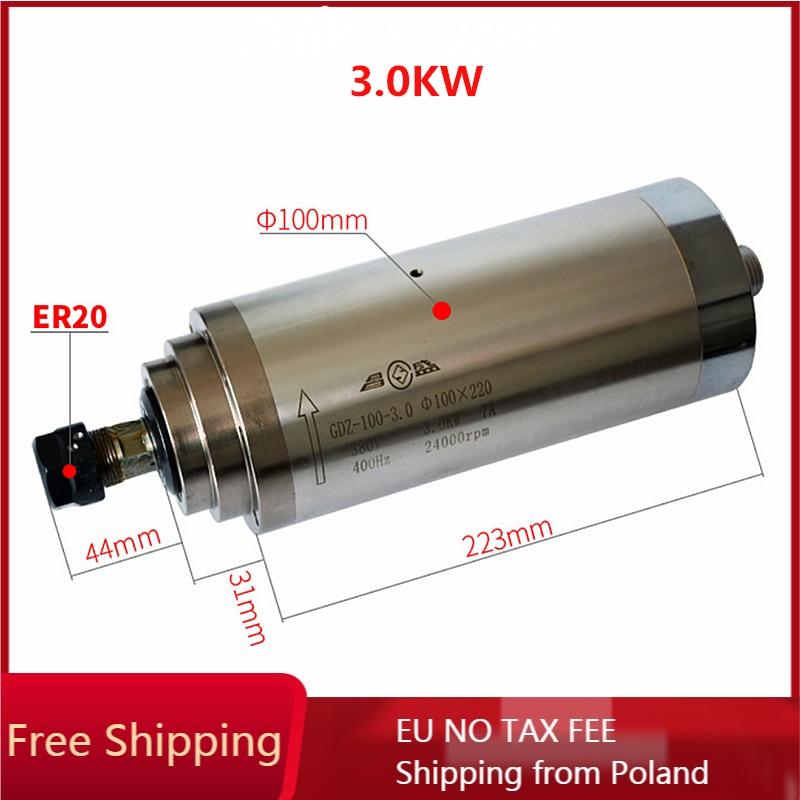 ЧПУ мотор шпинделя с водяным охлаждением 800w/1.5 кВт/2.2kw 220v/380v 400 Гц 24000 об/мин ER11/ER20 цанговый Для фрезерный станок с ЧПУ гравировальный станок