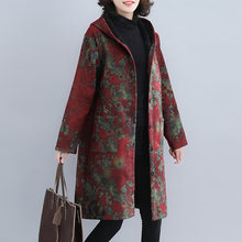 Gain 9068 # Photo Shoot 2019 Winter New Style Woolen Printed Ethnic-Style Large Size Dress Medium-length Hooded plus Velvet Jacket compare
