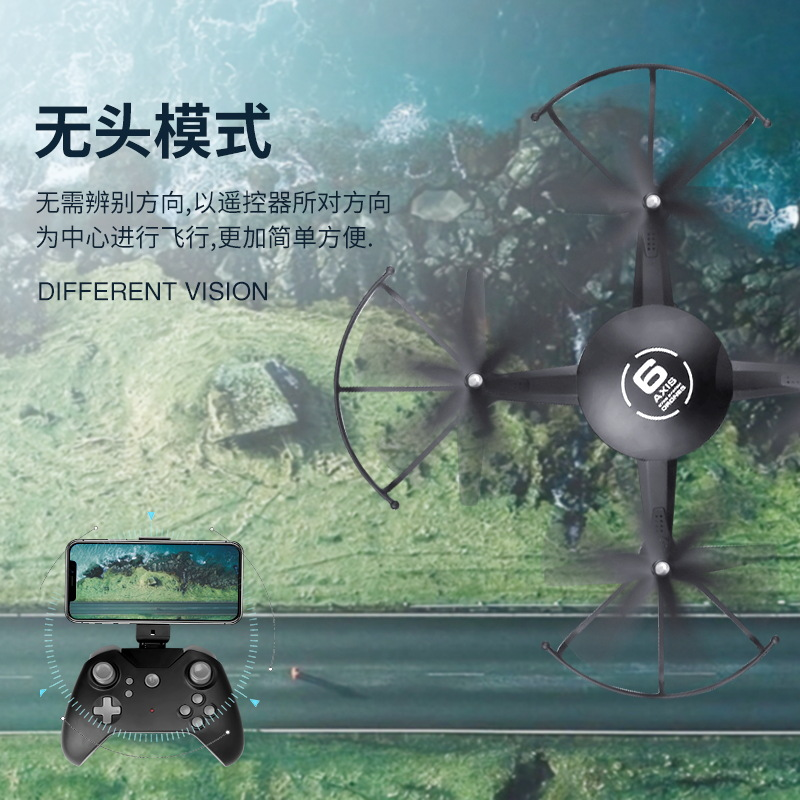 Yucheng New Products 69-u8 Circle Real-Time Aerial Photography Four-axis CHILDREN'S Toy Gift Pressure Set High Unmanned Aerial V