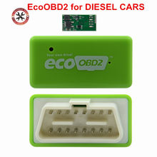 Super ECO NitroOBD2 essence Benzine voitures puce Tuning Box plus de couple de puissance Nitro OBD Plug & Drive Nitro OBD2 OBD 2 voitures Diesel(China)