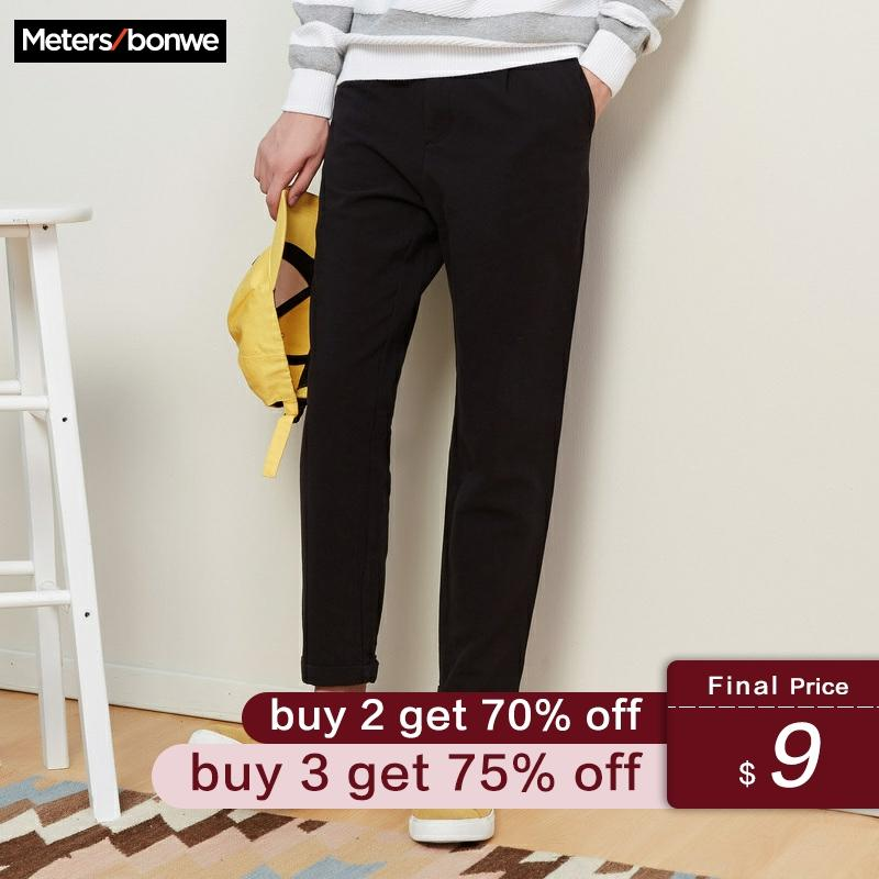 Metersbonwe Men Casual Pants New Spring Autumn Trousers Straight Fashion Male Brand Trousers High Quality Casual Pants
