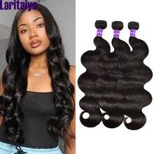 Laritaiya – extensions de cheveux brésiliens 100% naturels, mèches Body Wave, vierges, en promotion, lots de 1/2/3/4