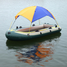 Folding Inflatable Boat Tent Tarp Awnings Hovercarft Sun Shelter Canopy Sailboat Shade Kayak Accessories For 2-4 Person
