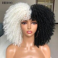 Парик афро Кудрявый с короткими волосами и челкой для чернокожих женщин, синтетический натуральный светлый парик Лолиты для косплея, белый ...