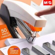 M& G 25/50 листов без усилий энергосберегающий сверхмощный степлер мета сшивание бумаги скобами машина для школы офисные принадлежности Канцтовары