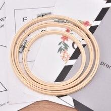 1pc Round Needlecraft strumenti per cucire pratico punto croce in legno macchina per ricamo anello per telaio telaio in bambù telaio per ricamo