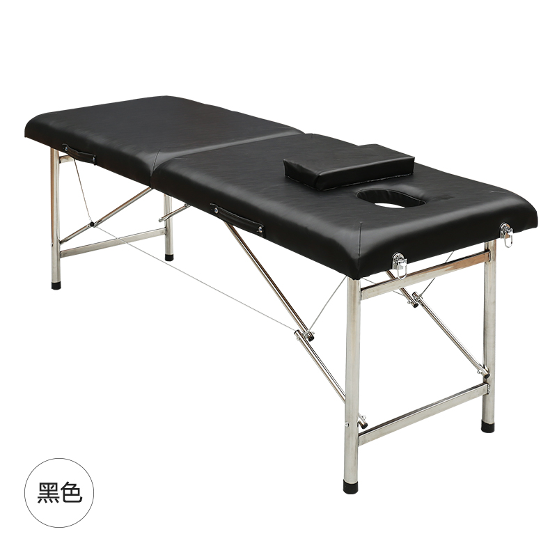Folding Massage Bed Home Portable Portable Beauty Bed Massage Bed Chinese Medicine Physiotherapy Bed Tattoo Bed