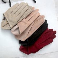 Женская мода на взлетной полосе натуральные замшевые кожаные