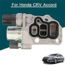 15810-RAA-A03 Aluminum Electronic Solenoid Valve for Honda CR-V Accord Element VTEC VVT