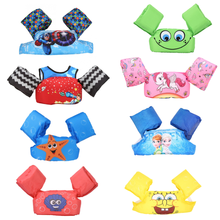 Child Swimming Arm Ring Life Vest Baby Swim Floats Foam Safety Life Jacket Sleeves Armlets Swim Circle Tube Ring Swimming Rings(China)