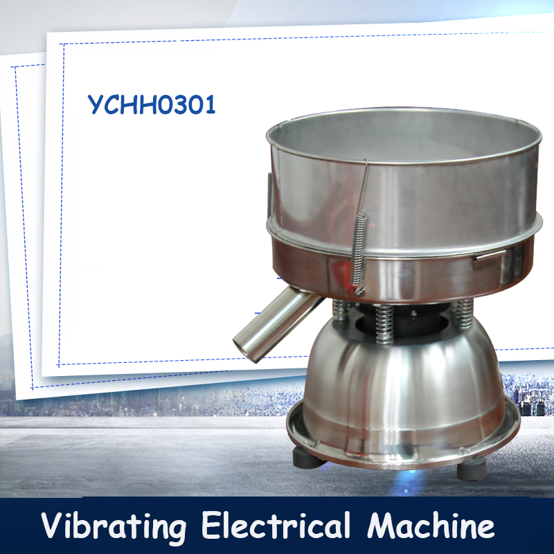 220V Vibrating Electric Sieve For Dust Particles Stainless Steel Electric Strainer Chinese Medicine