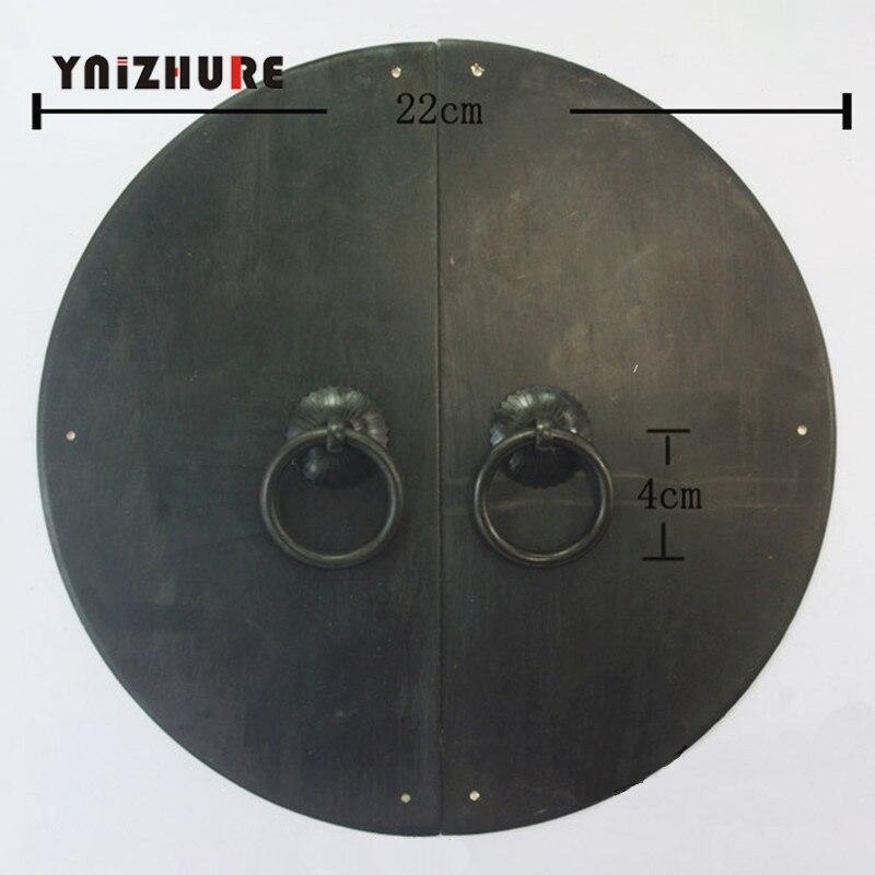 220mm chinois Antique cuivre porte poignée armoire classique ronde armoire poignée Antique bibliothèques anneaux poignée
