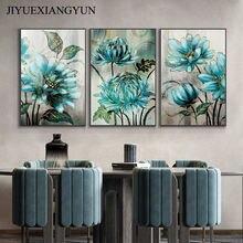 Синие цветы Золотой кружевной благородный декоративный постер