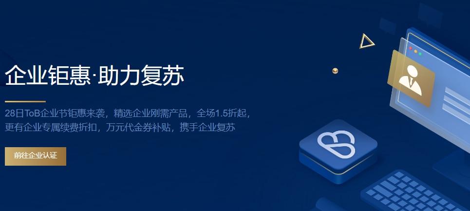 腾讯云企业钜惠,香港云服务器2.9折,最高10M无限流量,2核4G/4核8G/8核16G,2052元/3年起,老用户续费2.8折-VPS SO
