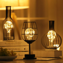 Iron night light,red wine glass red wine bottle wine set night light,decorative Ambient lamp copper wire lamp,desk lamp,Bar lamp wine bottle set colorful remote control wine tray lamp beer cocktail red wine bottle bar light wine tray luminous night light