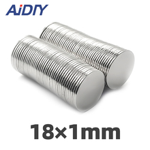 aidiy 5/10/30 pieces18x1mm permanent magnet small round super strong powerful magnets neodymium 18*1mm