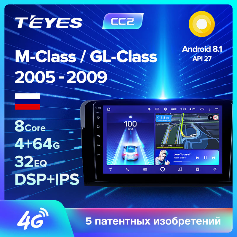 TEYES CC2 For Mercedes-Benz ML GL W164 GL320 X164 Car Radio Multimedia Video Player Navigation GPS Android 8.1 No 2din 2 din dvd