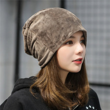 Autumn and Winter New Plush Cap Skullies Solid Color Pile of Simple Casual Ear Protection Warm Men Women Hat