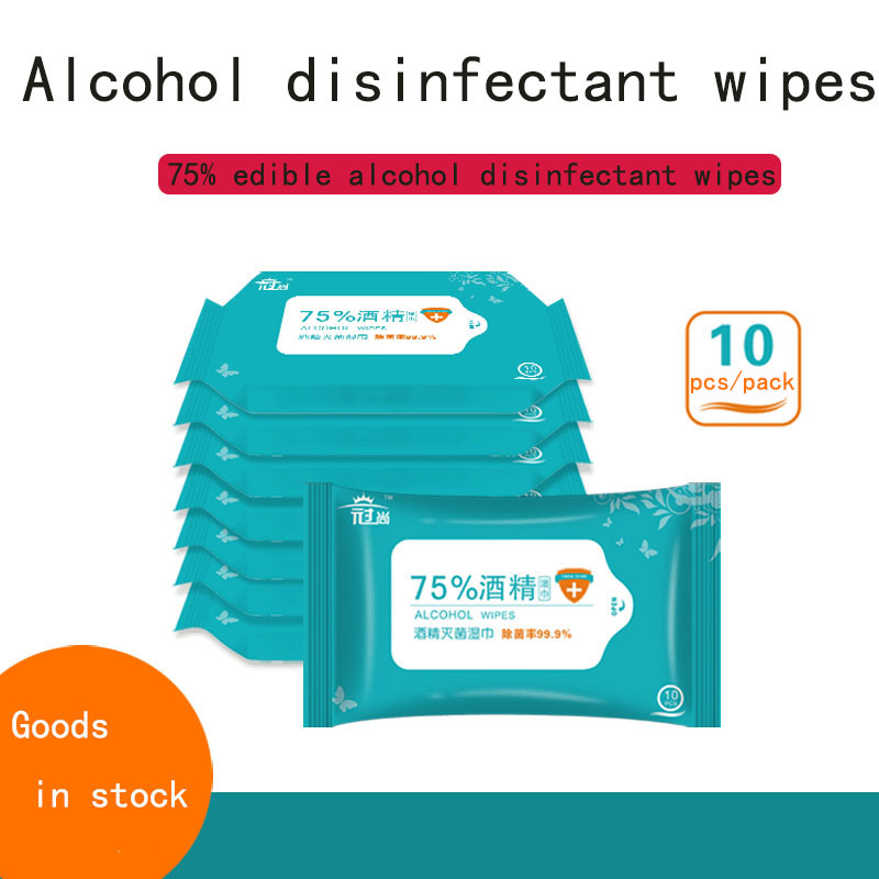 75% Alcohol Sterilized Wipes Spot Alcohol Sterilized Wet Paper Towels 10 Pack Portable Extraction Bag