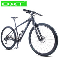 Mountain Bike 29er S/M/L Carbon Bicycle Frame 11 speed Disc brake 29 wheels Outdoor Sports Downhill Bicicleta MTB Bicycle