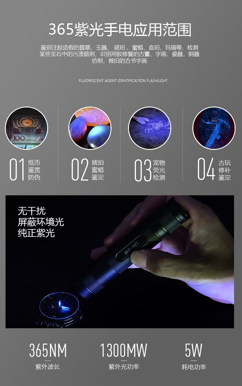 Portátil luz uv lanterna poderosa preto luz