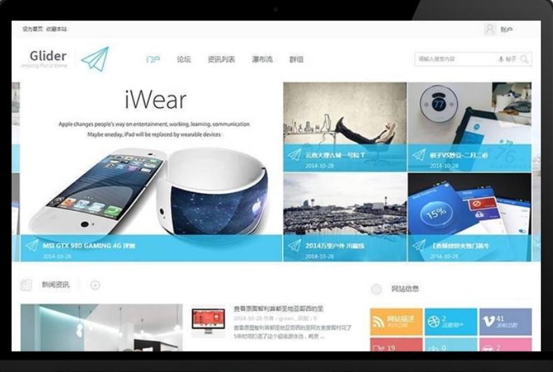 【织梦创新设计企业网站模板】dedeCMS响应式品牌网络公司集团通用型网站源码自适应手机