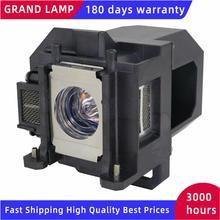 Совместимая лампа проектора ELPLP53 V13H010L53