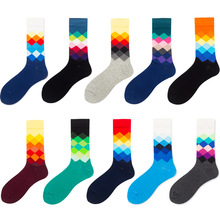 Big Size Gradient Colorful Combed Cotton Socks Men Casual Fashion Autumn Winter Crew Novelty Funny Happy