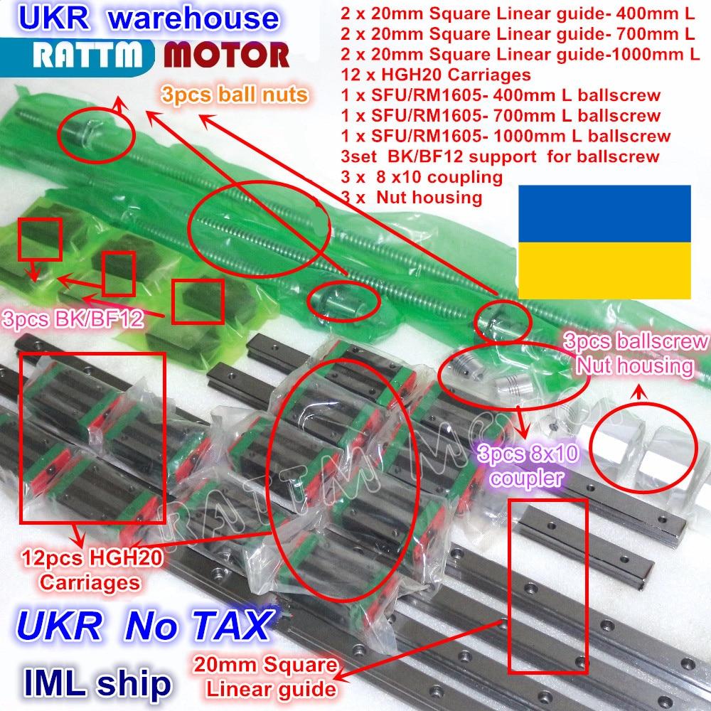 UA 3sets Square Linear Rails Kit L-400/700/1000mm & 3pcs Ballscrew 1605-400/700/1000mm With Nut & 3set BK/B12 & Coupling For CNC