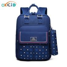 OKKID โรงเรียนกระเป๋าเป้สะพายหลังเด็กกระเป๋าโรงเรียนกันน้ำชุดสาวเด็กกระเป๋าหนังสือดินสอของขวัญเด็ก