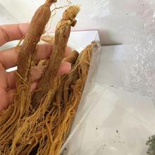 Sugar free red ginseng, ginseng, improve immunity, prevent hypertension, Improve frequent insomnia,Free Shipping
