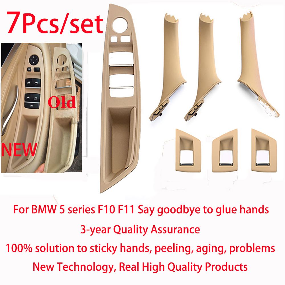 7pcs Left Hand Drive LHD For BMW 5 series F10 F11 Gray Beige Black Car Interior Inner Door Handle Panel Pull Trim Cover
