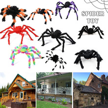 Halloween Spider Decorative Props Simulation Plush DAG-ship
