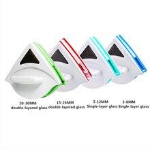 Magnética Ventana Cepillo de Limpieza de Cristal Home Glass Window Cleaner Tool Herramientas de Limpieza del Limpiador de Superficie Útil Del Cepillo de Doble Cara