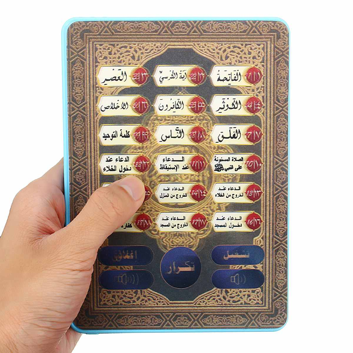 Kids Tablet Islamic Story Toy Learn Alphabet Quran Salat Duaa Rhymes Colours Eid Gift