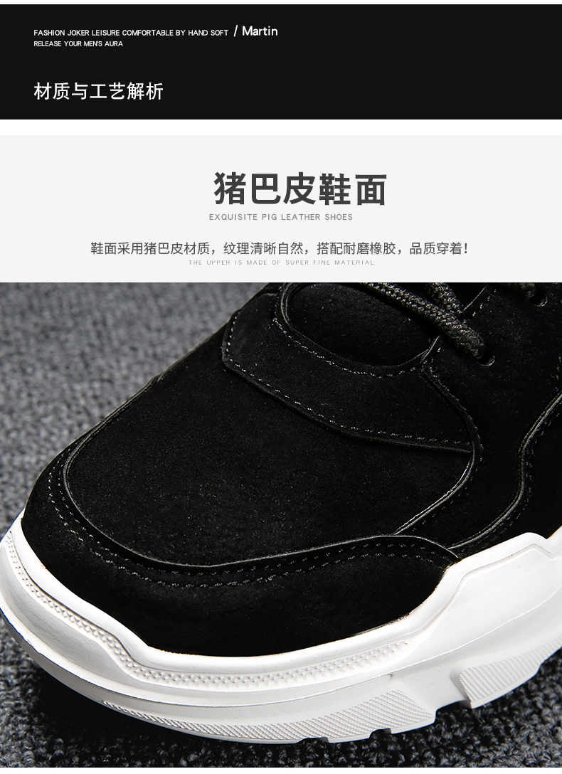2019 Mens Shoes Casual Slip On Breathable Hot Sale Air Cushion Keep warm Sneakers Men Shoes Spring Shoes Outdoor Flats Shoes 32