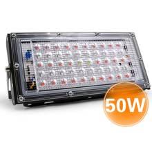 Ac 175 265 в лампа для роста растений 50 Вт Светодиодный прожектор