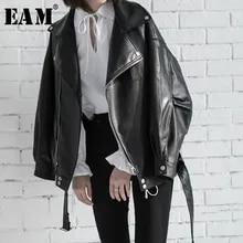 [EAM] 높은 품질 2021 봄 블랙 PU 가죽 느슨한 턴 다운 칼라 지퍼 패션 새로운 여성의 야생 자 켓 LA938