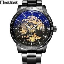ساعة يد رجالية آلية فاخرة بعلامة تجارية فاخرة ساعة يد ذاتية الرياح من الفولاذ المقاوم للصدأ ساعة على الموضة ساعة رجالية Steampunk