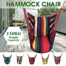 Портативный гамак подвесной веревочный стул кресло с 2 подушками