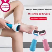 Meuleuse de pied électrique fichier de talon meulage exfoliateur pédicure Machine pieds peau morte dure supprimer professionnel fichier de pied outil de soin