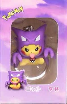 Аниме периферийный Покемон Пикачу Cos Gai Gal Mimi Kiu брелок и подвеска без ключа Рождественский подарок на день рождения